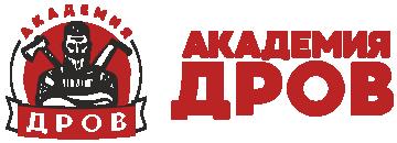 Академия Дров Logo